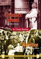 Ревизор (1933)