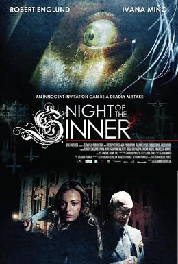 Постер фильма Ночь грешника (2009)