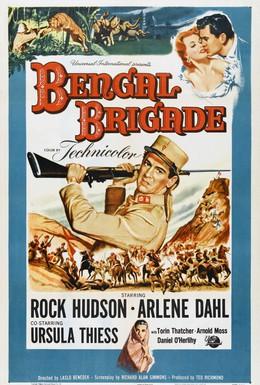 Постер фильма Бенгальская бригада (1954)