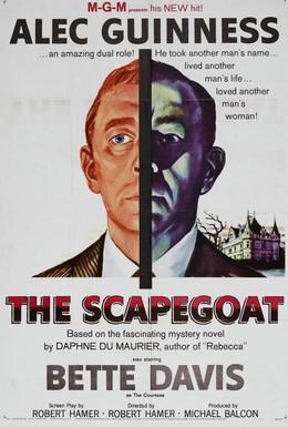 Постер фильма Козел отпущения (1959)