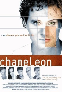 Постер фильма Хамелеон (2008)
