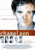 Хамелеон (2008)