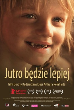 Постер фильма Завтра будет лучше (2011)