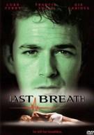 Дыхание жизни (1997)