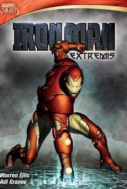 Постер фильма Железный человек: Экстремис (2010)