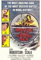 Битва в Коралловом море (1959)