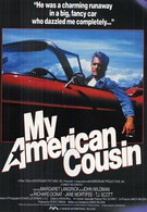 Мой американский кузен (1985)