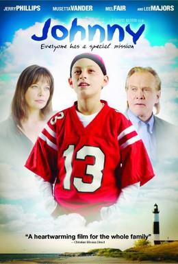 Постер фильма Джонни (2010)
