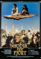 Ходжа из Пьорта (1985)