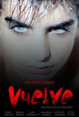 Постер фильма Возвращаться (2013)