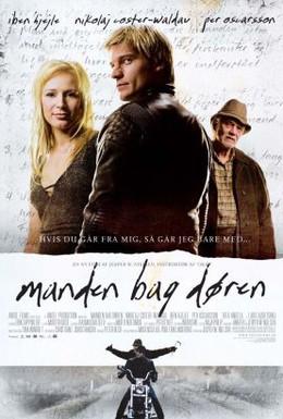 Постер фильма Человек за дверью (2003)