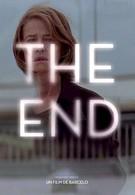 Конец (2011)