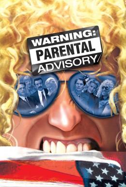 Постер фильма Внимание! Нецензурные выражения (2002)