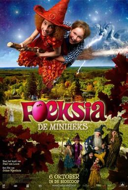 Постер фильма Фуксия – маленькая ведьма (2010)
