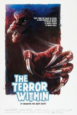 Постер фильма Внутренний страх (1989)