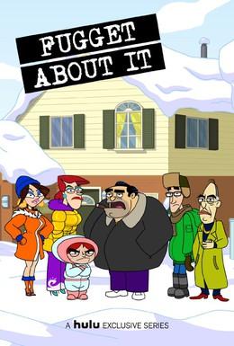 Постер фильма Даже не думай! (2012)