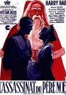 Убийство Деда Мороза (1941)