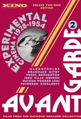 Постер фильма Ребус-фильм № 1 (1925)