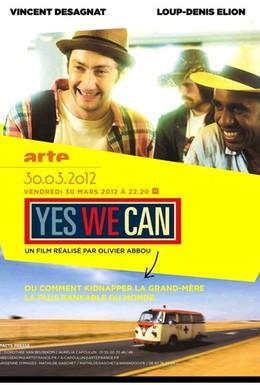 Постер фильма Мы это можем! (2012)