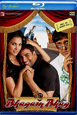 Постер фильма В бегах (2006)