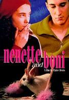 Ненетт и Бони (1996)