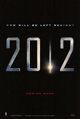 Постер фильма Z3d52 (2009)