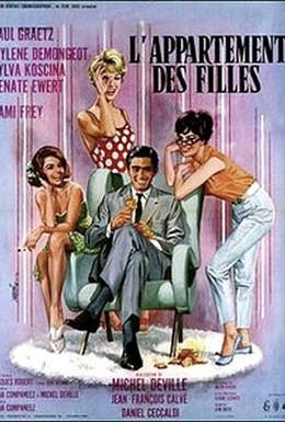 Постер фильма Квартира для девочек (1963)