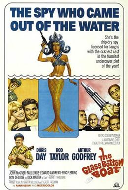 Постер фильма Лодка со стеклянным дном (1966)
