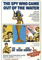 Лодка со стеклянным дном (1966)