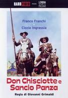 Дон Кихот и Санчо Панса (1968)