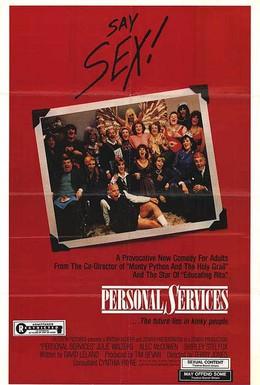 Постер фильма Интимные услуги (1987)