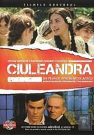 Чуляндра (1985)