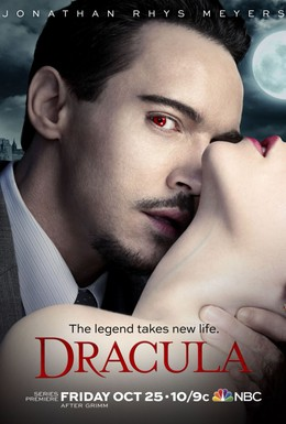 Постер фильма Дракула (2013)