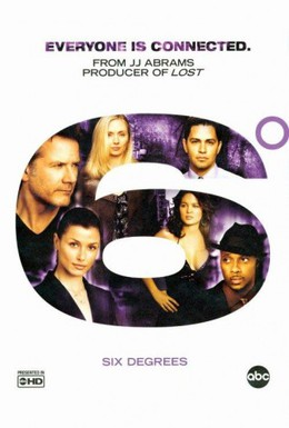 Постер фильма Шестеро (2006)