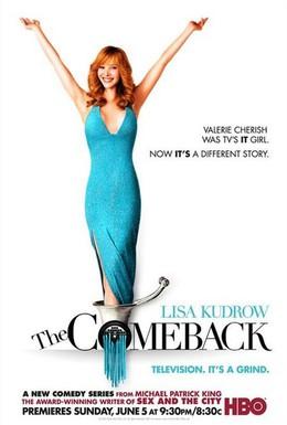 Постер фильма Возвращение (2005)