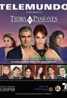 Земля страстей (2006)