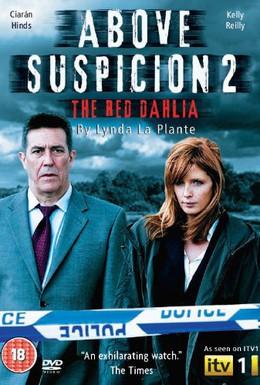Постер фильма Вне подозрений: Смертельные намерения (2011)