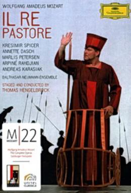 Постер фильма Вольфганг Амадей Моцарт - Царь-пастух (Зальцбургский фестиваль) (2006)