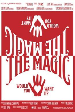 Постер фильма Магия (2008)