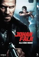 Юхан Фальк 9 (2012)