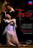Тоска (1995)