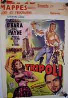 Триполи (1950)