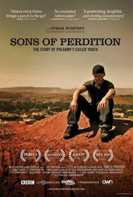 Постер фильма Сыны погибели (2011)