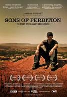 Сыны погибели (2011)