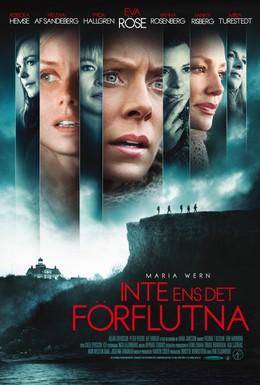 Постер фильма И даже не прошлое (2012)