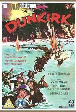 Постер фильма Дюнкерк (1958)