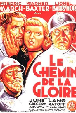 Постер фильма Дорога к славе (1936)