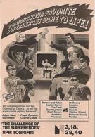 Легенды супергероев (1979)