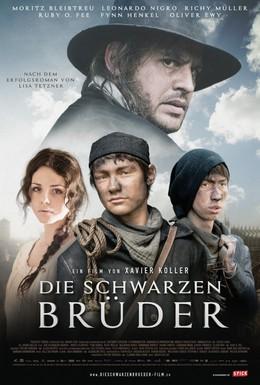 Постер фильма Черные братья (2013)