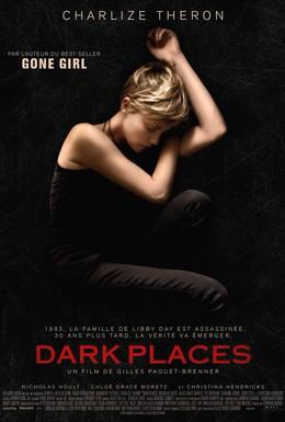 Постер фильма Темные тайны (2015)
